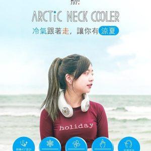 Wudi IDI – Arctic Neck Cooler (冷風扇)