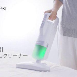 日本 IRIS OHYAMA 超輕量除蟎吸塵器 IC-FAC2 (行貨)