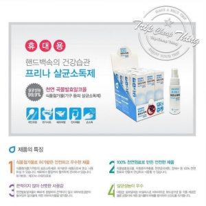 韓國天然穀物發酵殺菌消毒劑 50ml
