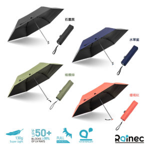 RAINEC air 超輕不透光潑水摺傘