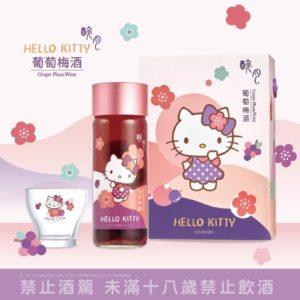 台灣 ~ 醉月 X Hello Kitty 葡萄梅酒