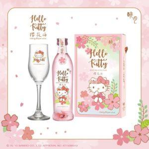 台灣 ~ 醉月 X Hello Kitty 櫻花花酒