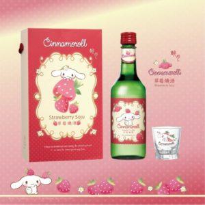 醉月 X Cinnamoroll 大耳狗草莓燒酒禮盒