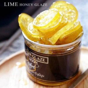 泰國LIME HONEY GLAZE 頂級清邁蜂蜜青檸檬片