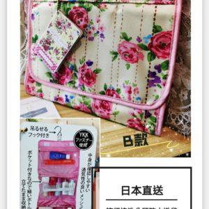 日本直送旅行梳洗分類防水袋