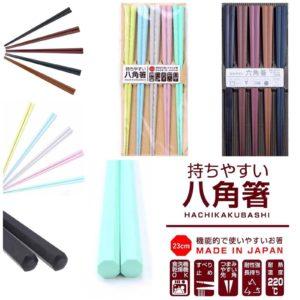 日本製 耐熱筷子 (一套5對)