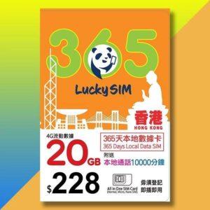 4G Lucky SIM 20G