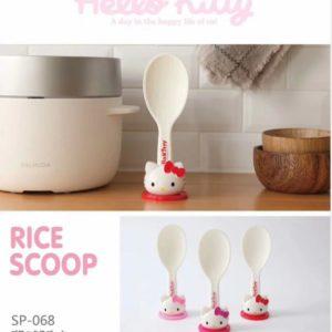 SKATER Hello Kitty 站立式飯勺