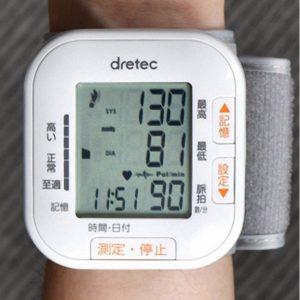 日本 Dretec 手腕式血壓計