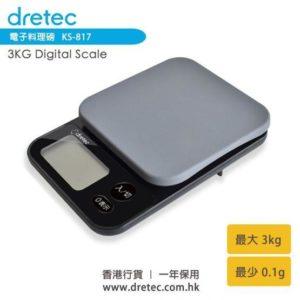 日本 Dretec KS-817 3kg 廚房電子磅 (最少0.1g)